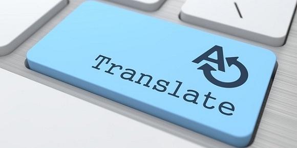 Why Do We Need A Business Translation Service