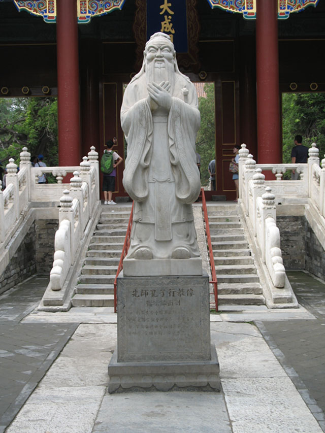Lesson Plan of the Day - Social Studies - Chinese History and Philosophy
