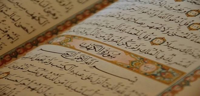 Why You Should Learn Quran Online With Tajweed